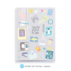 2017_a6_diary_organize