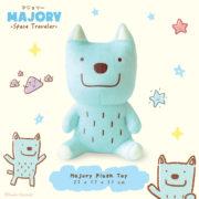 majory_pushtoy1