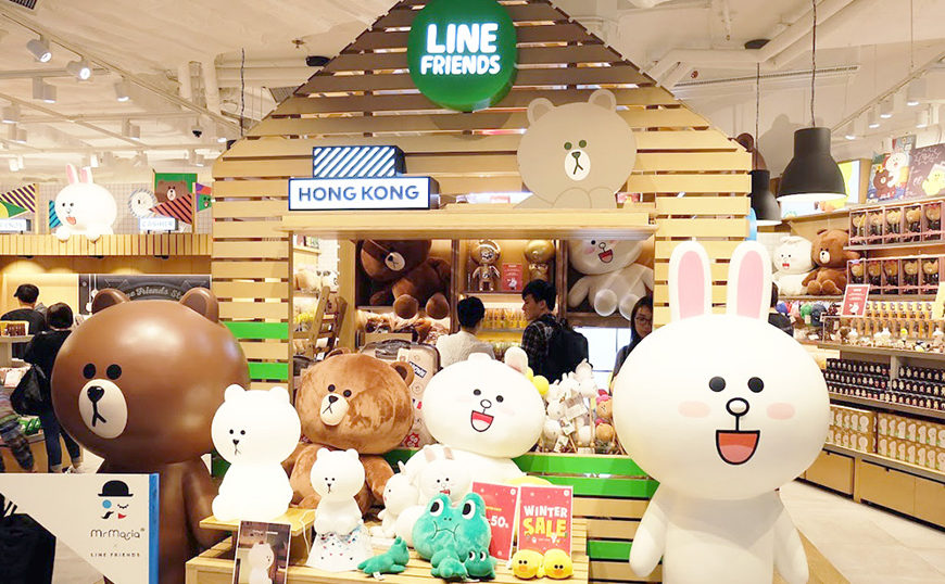 line_store_hk_cover