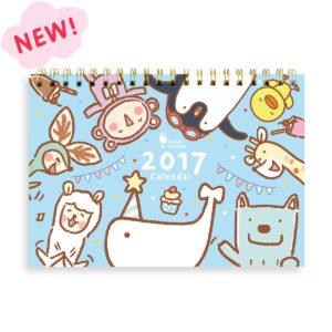 8_calendar_ss_2017_1200px-new