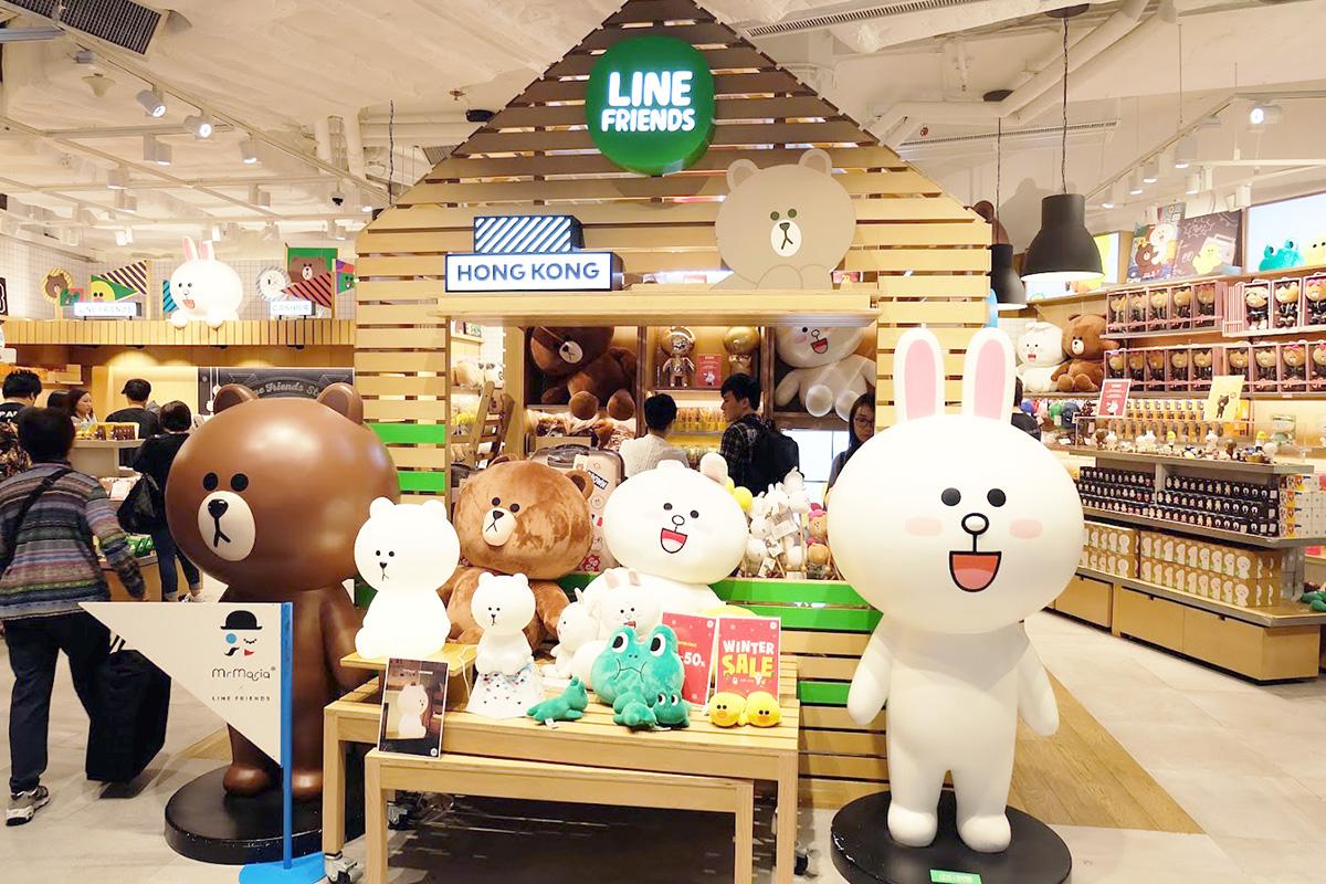 line_store_hk_01
