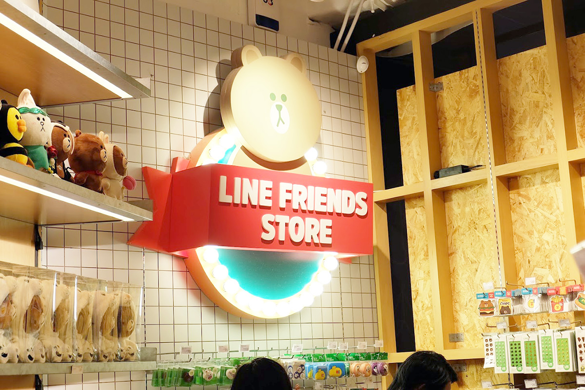 line_store_hk_09