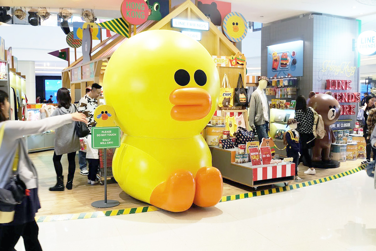 line_store_hk_14