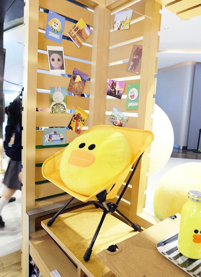 line_store_hk_16