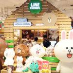 รีวิวเที่ยวฮ่องกง สัมผัสความน่ารัก ที่ LINE FRIENDS Store
