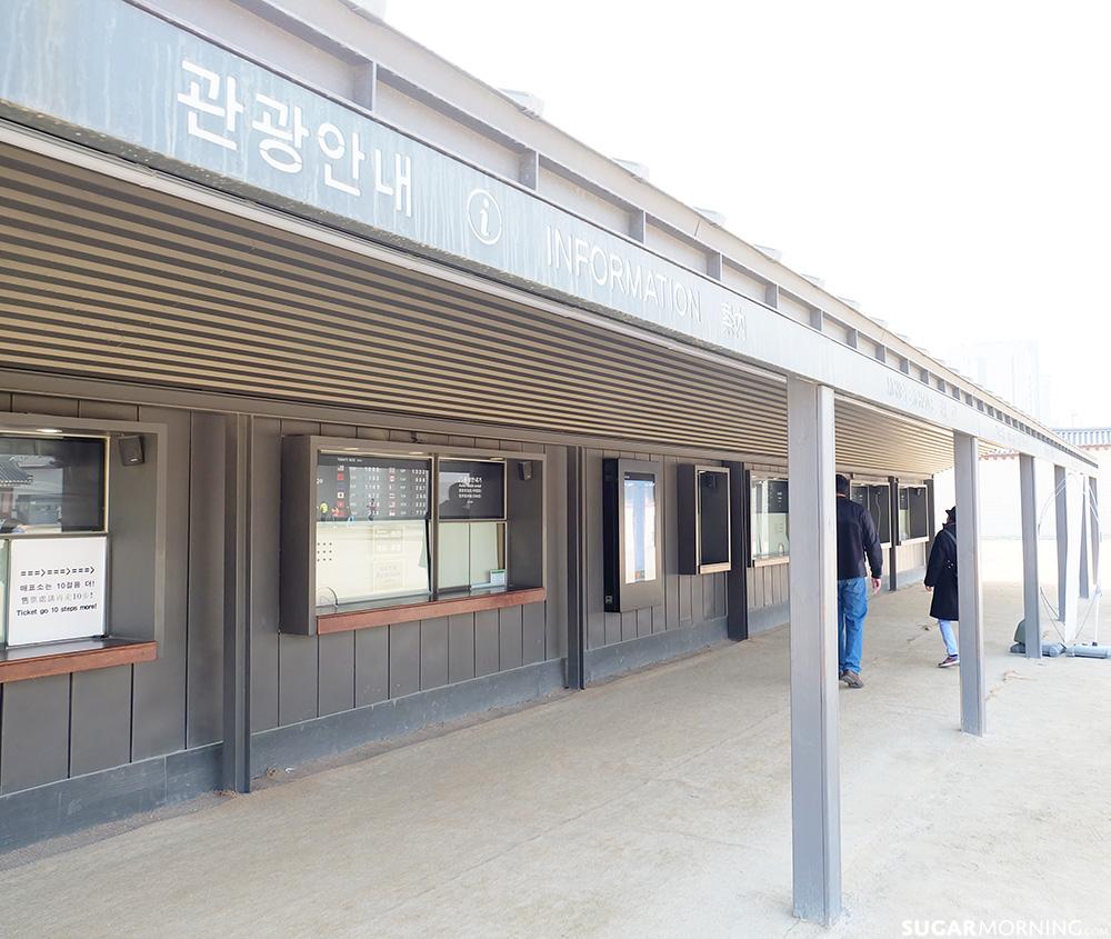 KR_GyeongbokGung_48